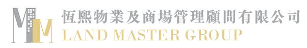 landmaster-logo